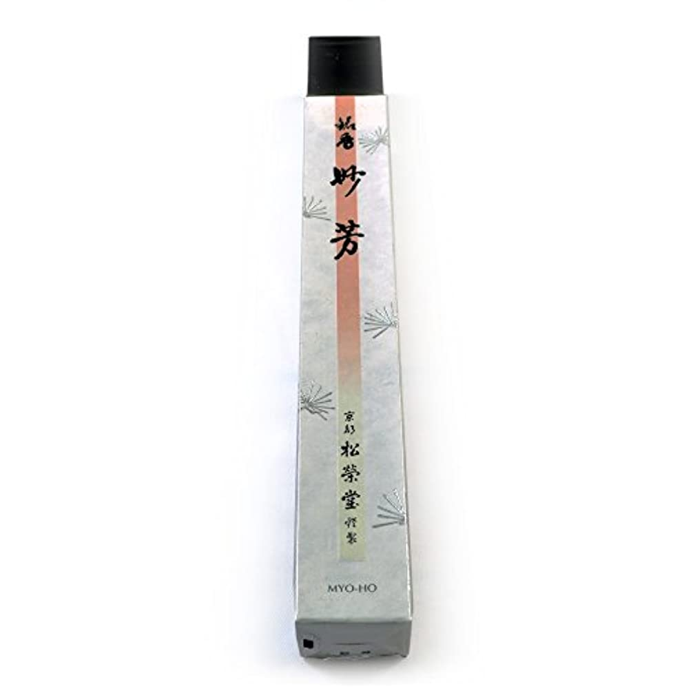 以前は流行家畜myo-ho infinity Japanese Incense Sticks