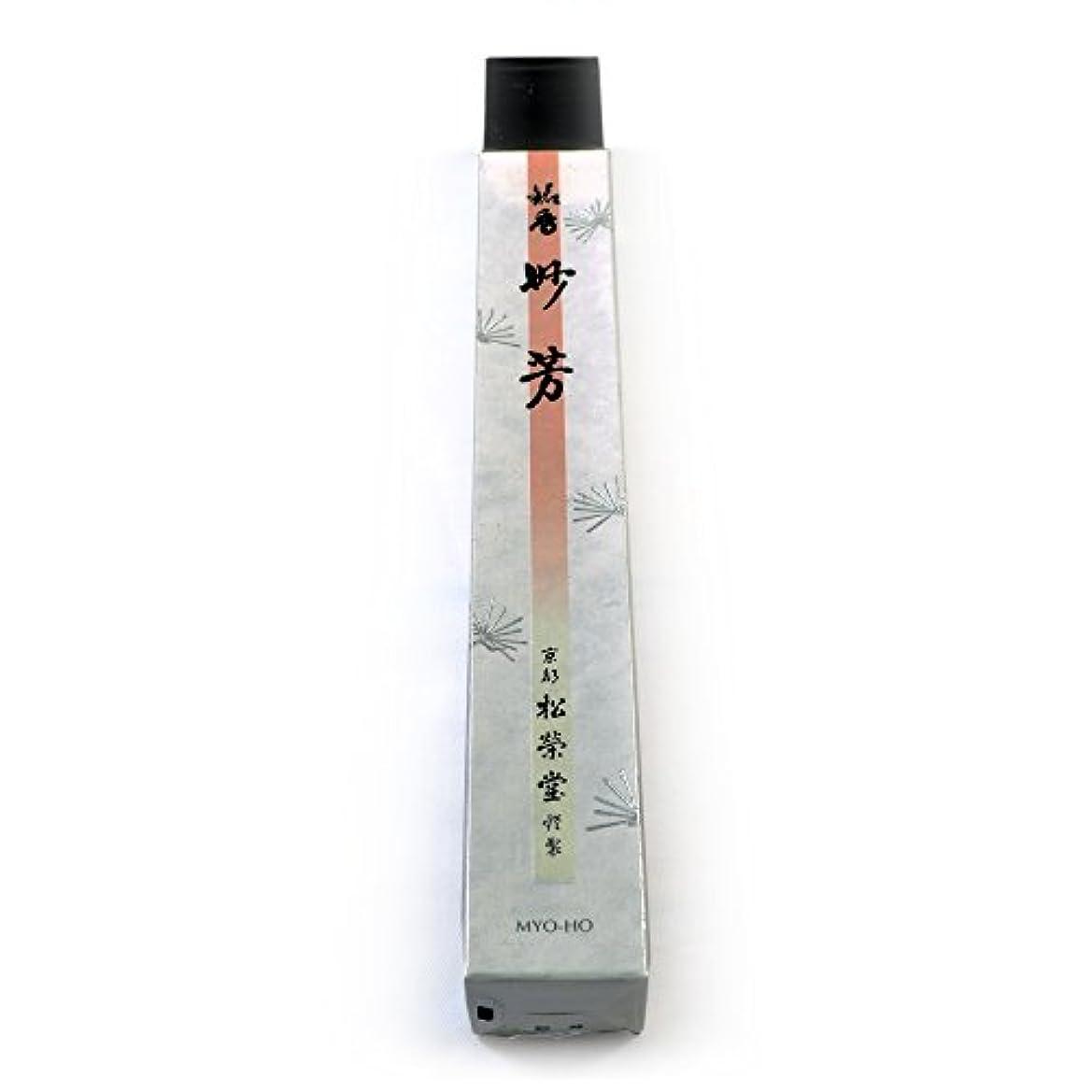 熟考する認識仮称myo-ho infinity Japanese Incense Sticks