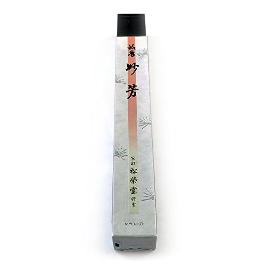 武器公使館発生myo-ho infinity Japanese Incense Sticks