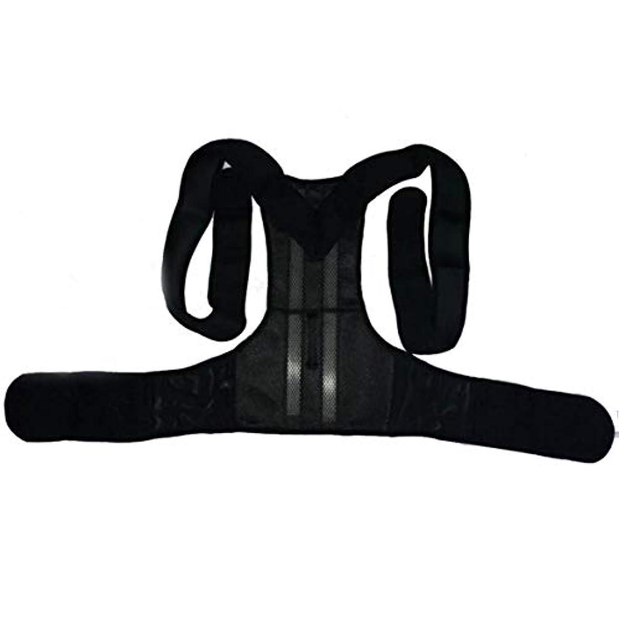 Intercorey含むサポートプレートhunchback訂正ベルト大人の背中固定ベルト用男性と女性姿勢矯正ベルト