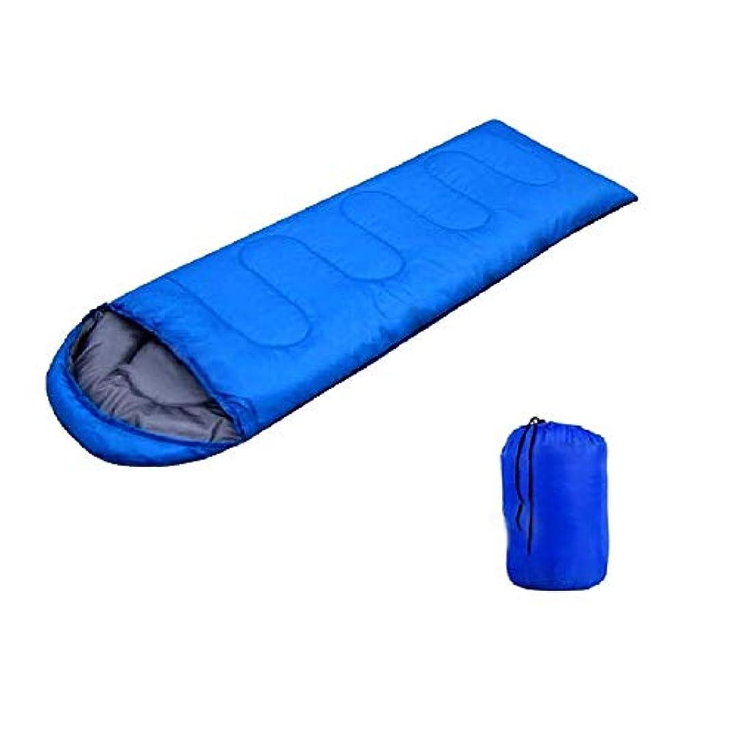 アルファベット順学士カリキュラム寝袋 軽量 コンパクト収納 防水 カビ対策 素材 アウトドア キャンプ 登山 車中泊 丸洗い 収納袋付き ブルー