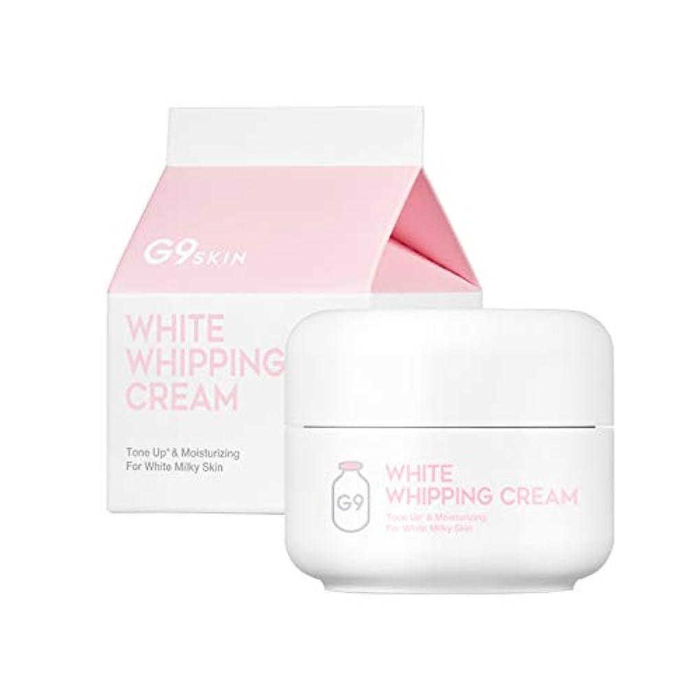 軽減乗って居住者G9SKIN(ベリサム) ホワイト イン 生クリーム WHITE IN WHIPPING CREAM 50g