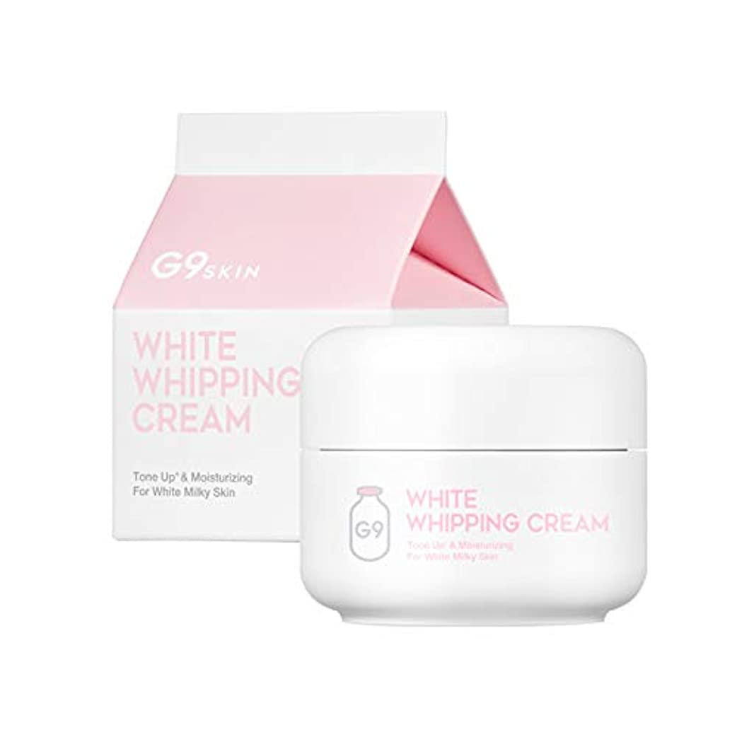 送信するパンツ下位G9SKIN(ベリサム) ホワイト イン 生クリーム WHITE IN WHIPPING CREAM 50g