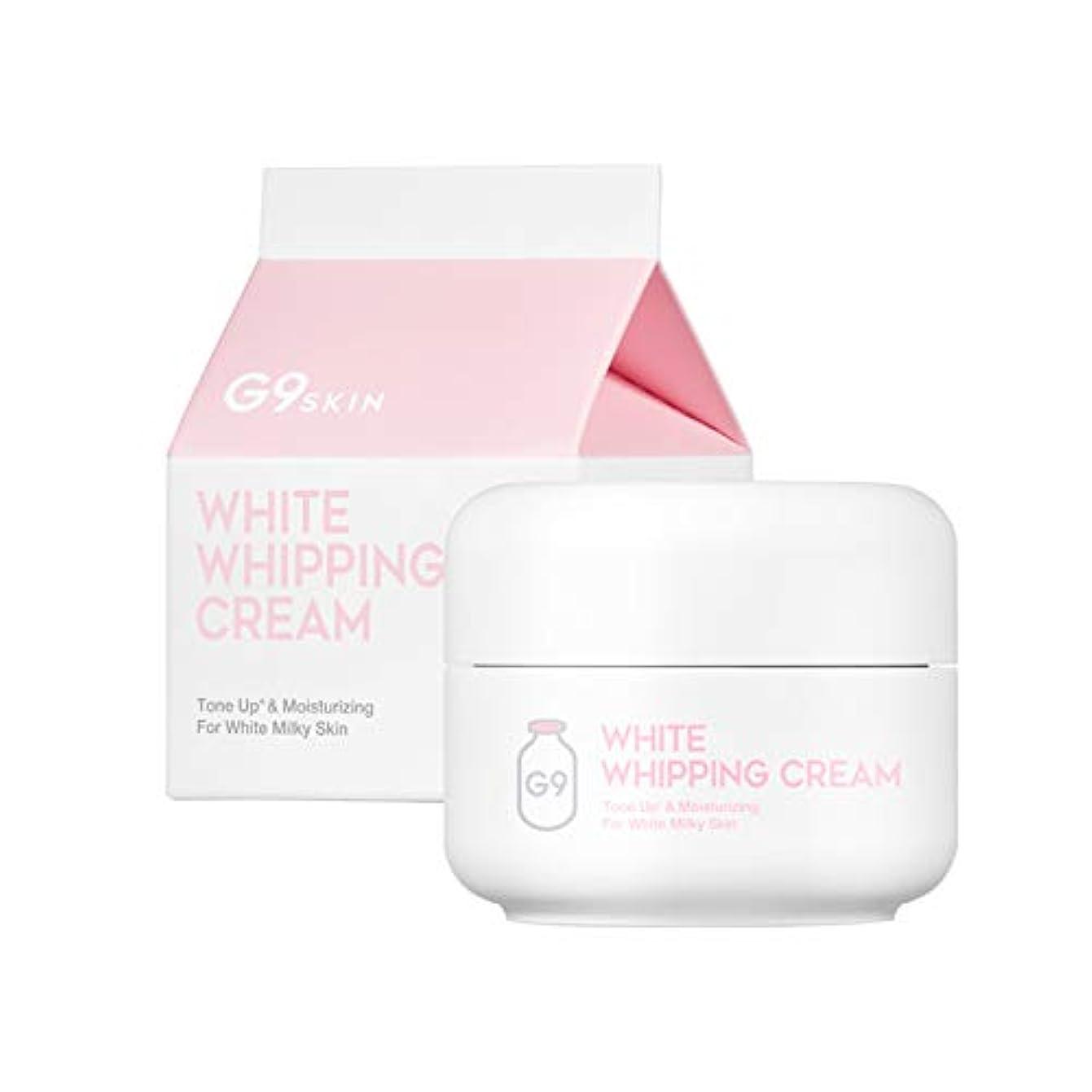 灌漑洋服有罪G9SKIN(ベリサム) ホワイト イン 生クリーム WHITE IN WHIPPING CREAM 50g