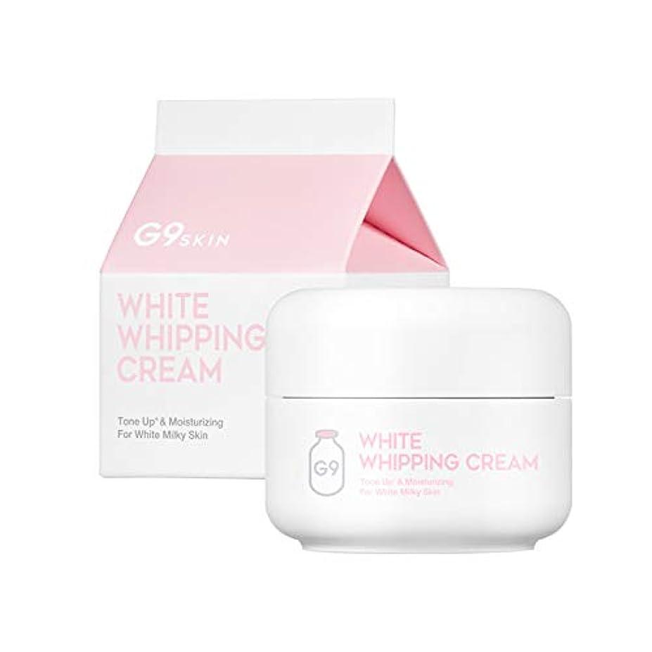 乙女細胞締めるG9SKIN(ベリサム) ホワイト イン 生クリーム WHITE IN WHIPPING CREAM 50g