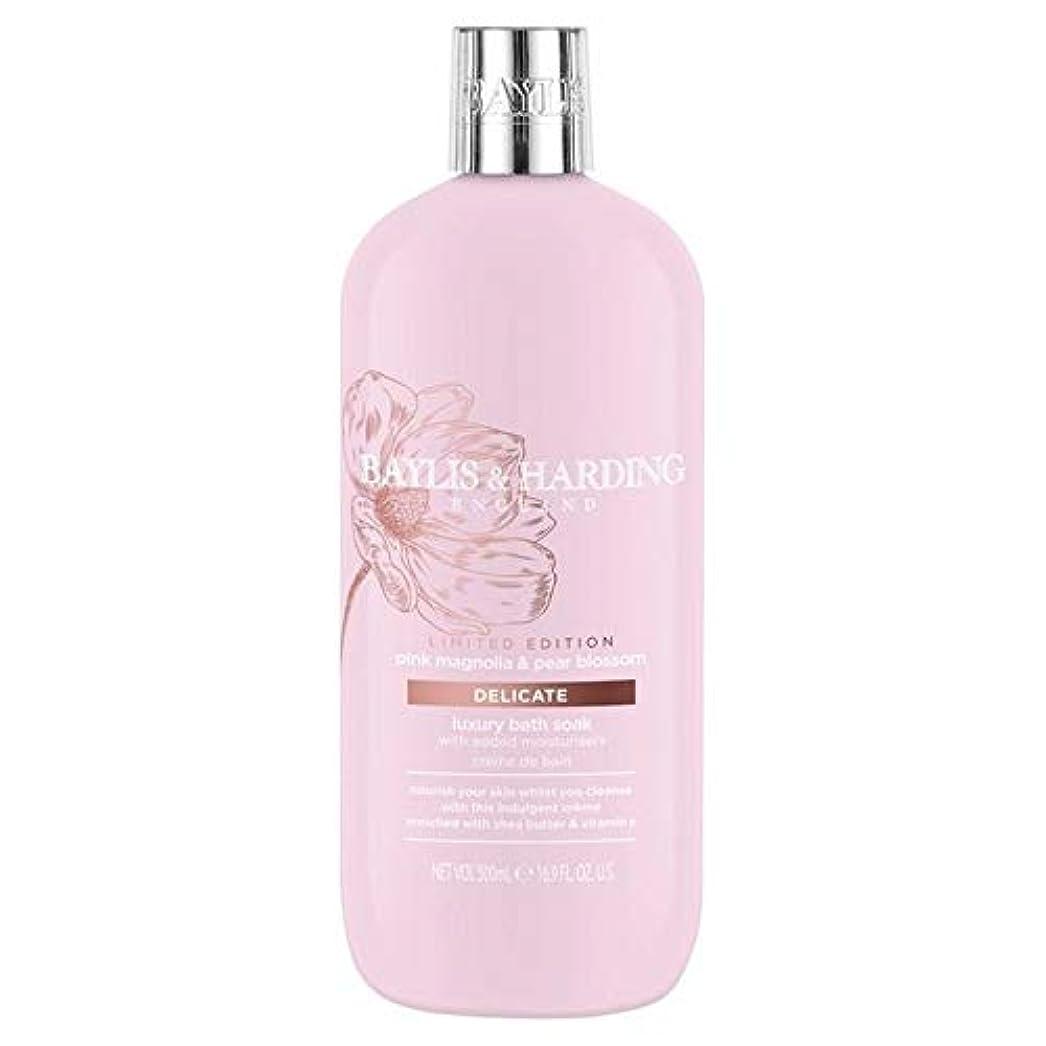 ジョージハンブリーキーユダヤ人[Baylis & Harding ] ベイリス&ハーディングピンクのマグノリア&梨の花の保湿入浴500ミリリットルつかります - Baylis & Harding Pink Magnolia & Pear Blossom...