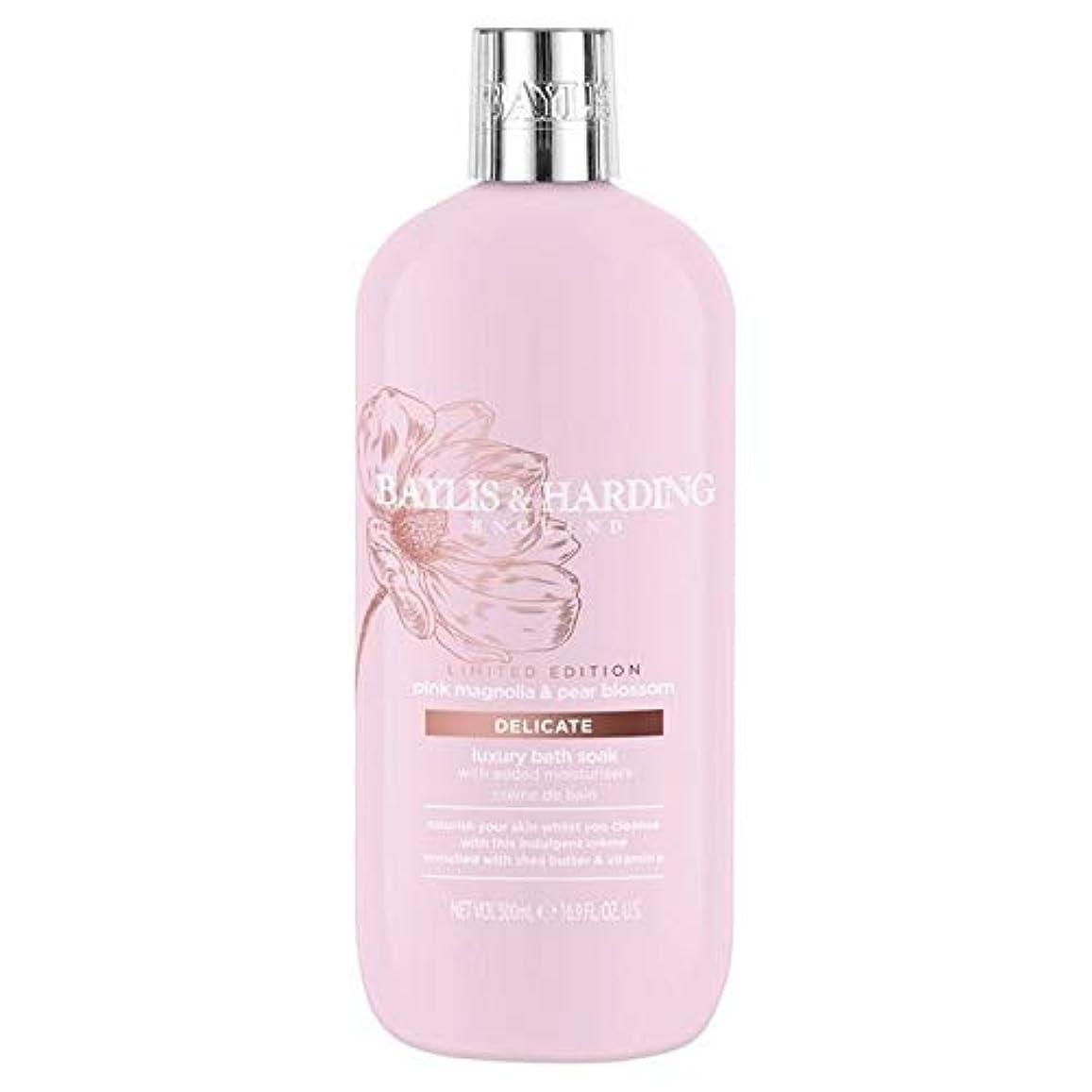 タップ八百屋さん印をつける[Baylis & Harding ] ベイリス&ハーディングピンクのマグノリア&梨の花の保湿入浴500ミリリットルつかります - Baylis & Harding Pink Magnolia & Pear Blossom...