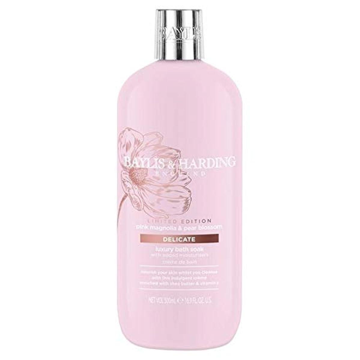 驚大臣言語学[Baylis & Harding ] ベイリス&ハーディングピンクのマグノリア&梨の花の保湿入浴500ミリリットルつかります - Baylis & Harding Pink Magnolia & Pear Blossom Moisturising Bath Soak 500ml [並行輸入品]