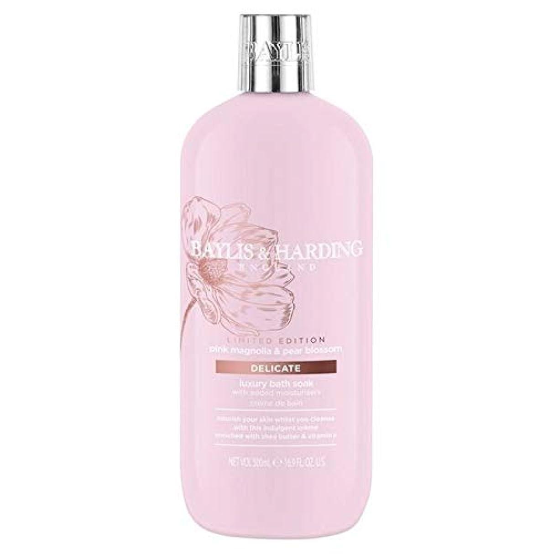 超越する女の子不機嫌そうな[Baylis & Harding ] ベイリス&ハーディングピンクのマグノリア&梨の花の保湿入浴500ミリリットルつかります - Baylis & Harding Pink Magnolia & Pear Blossom...