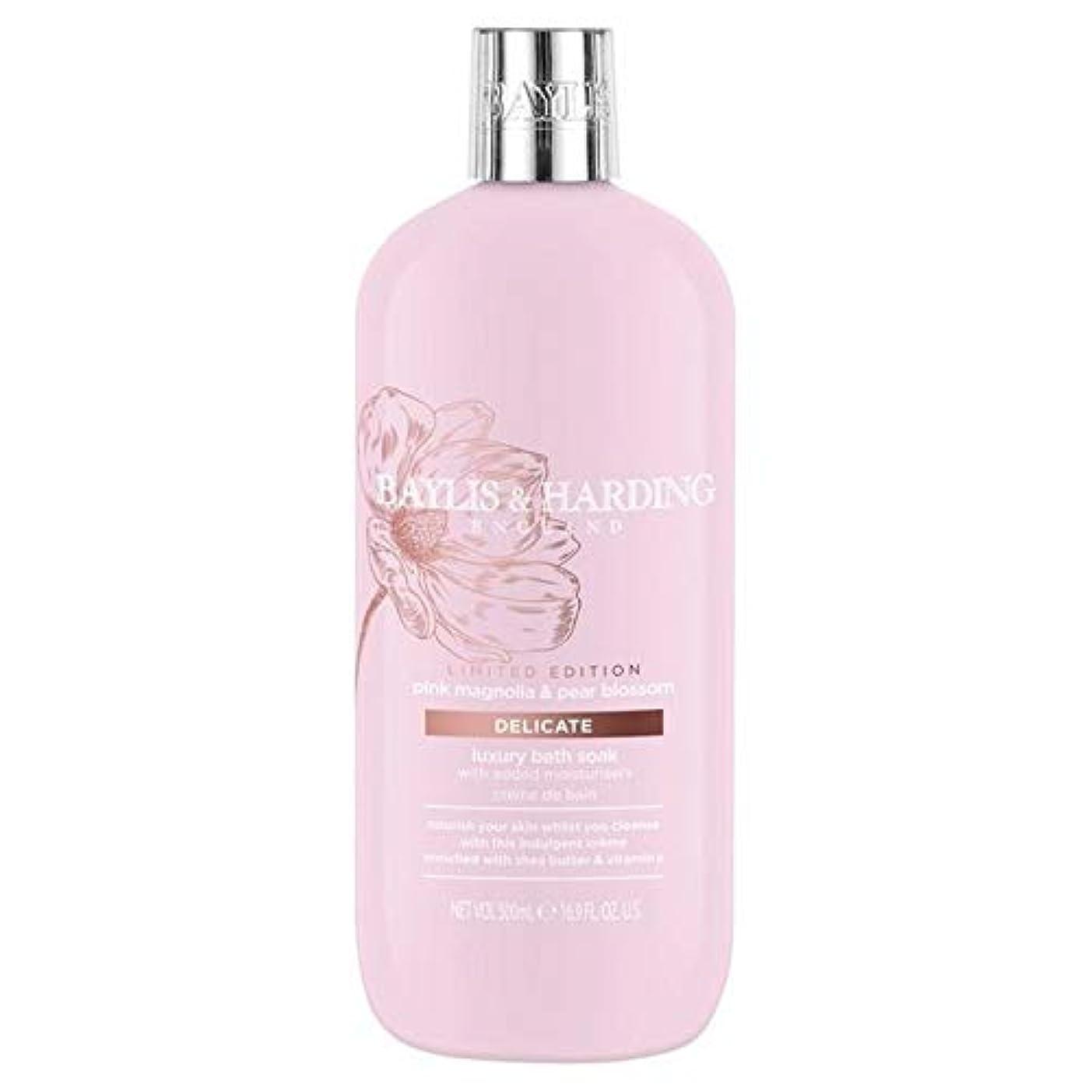 フラスコモーテル保存する[Baylis & Harding ] ベイリス&ハーディングピンクのマグノリア&梨の花の保湿入浴500ミリリットルつかります - Baylis & Harding Pink Magnolia & Pear Blossom...