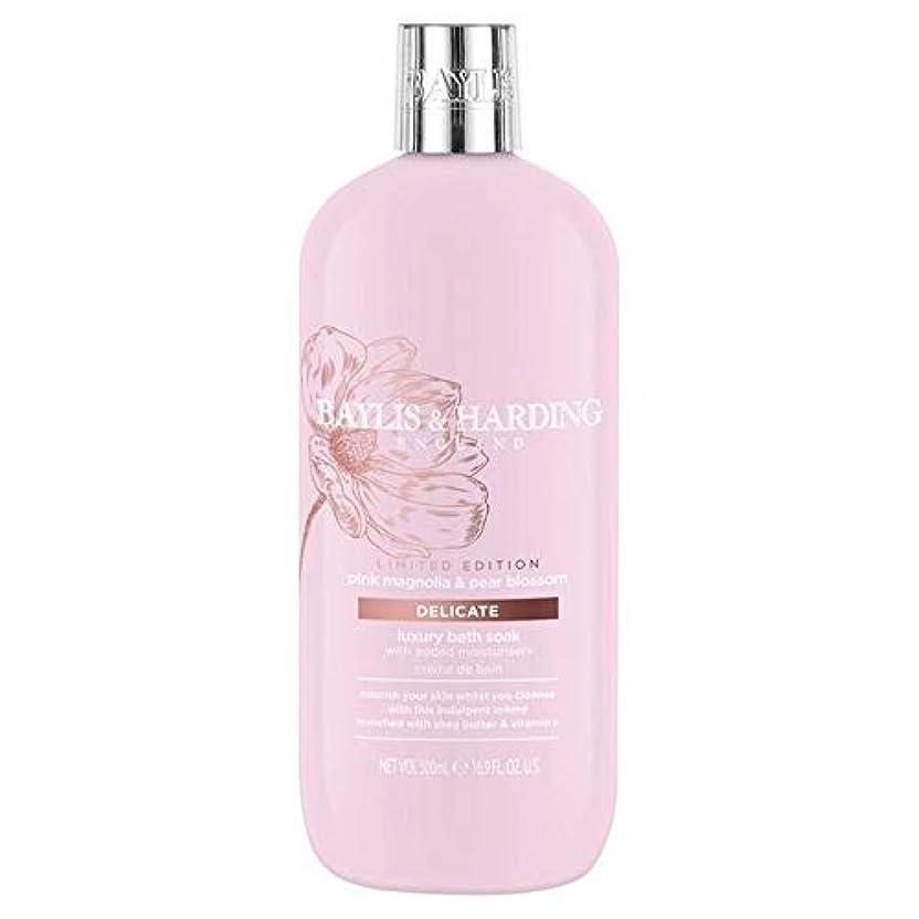 弱い不名誉ポゴスティックジャンプ[Baylis & Harding ] ベイリス&ハーディングピンクのマグノリア&梨の花の保湿入浴500ミリリットルつかります - Baylis & Harding Pink Magnolia & Pear Blossom...