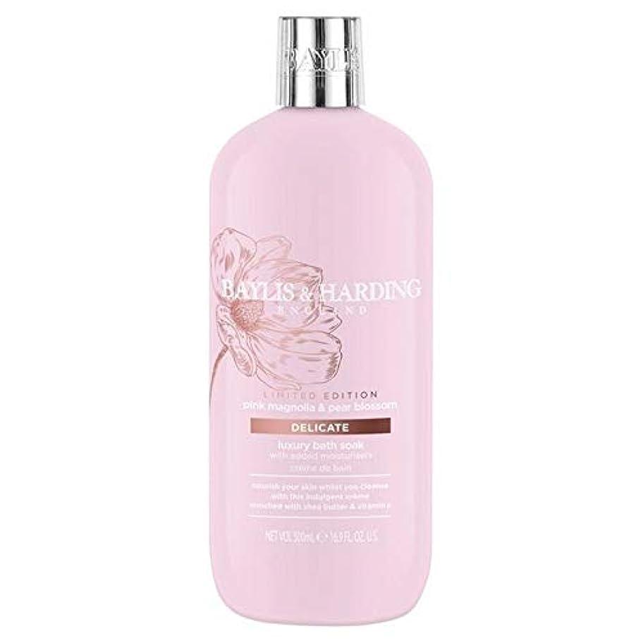 コンプライアンス推測個人的に[Baylis & Harding ] ベイリス&ハーディングピンクのマグノリア&梨の花の保湿入浴500ミリリットルつかります - Baylis & Harding Pink Magnolia & Pear Blossom Moisturising Bath Soak 500ml [並行輸入品]