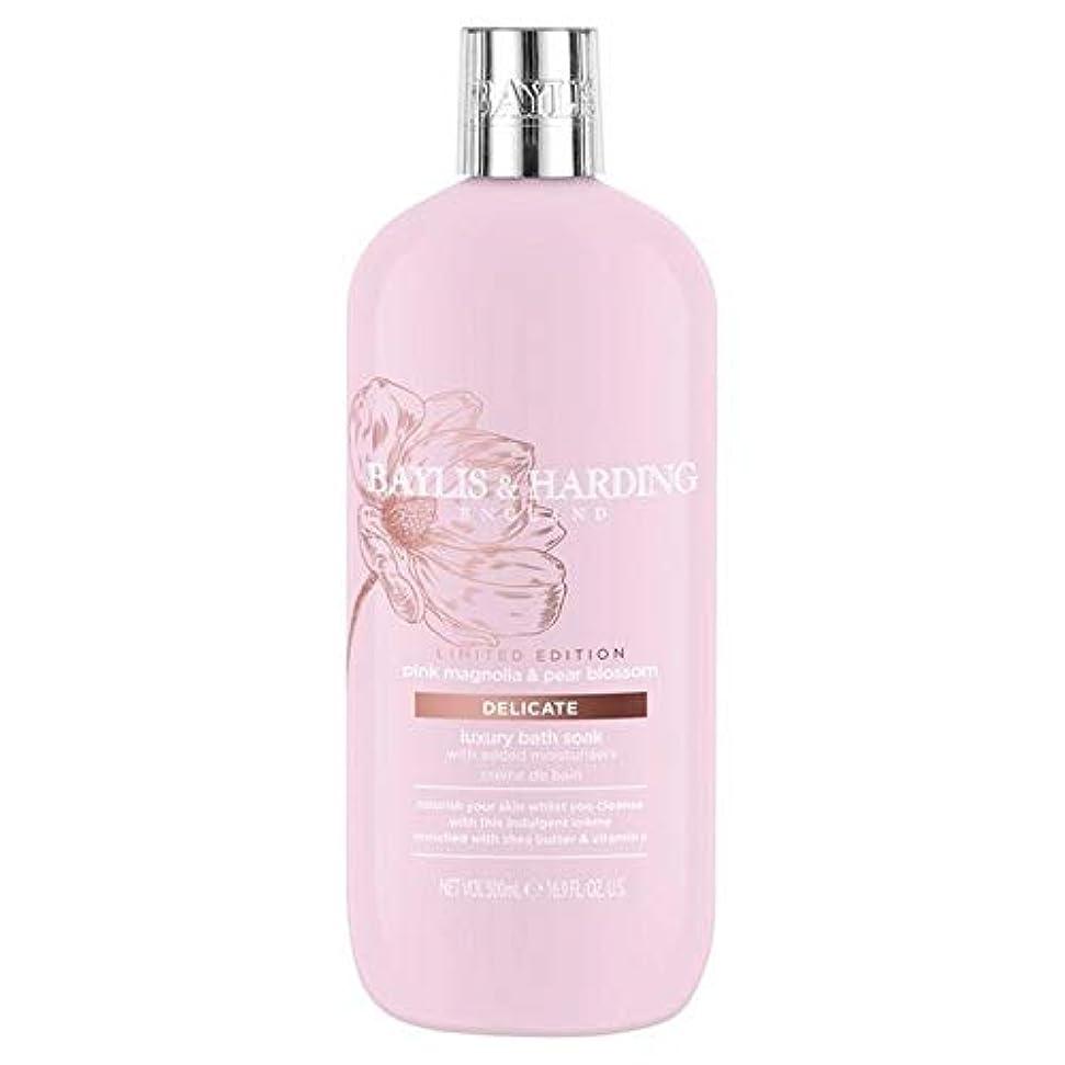 純粋にドラゴン落花生[Baylis & Harding ] ベイリス&ハーディングピンクのマグノリア&梨の花の保湿入浴500ミリリットルつかります - Baylis & Harding Pink Magnolia & Pear Blossom...