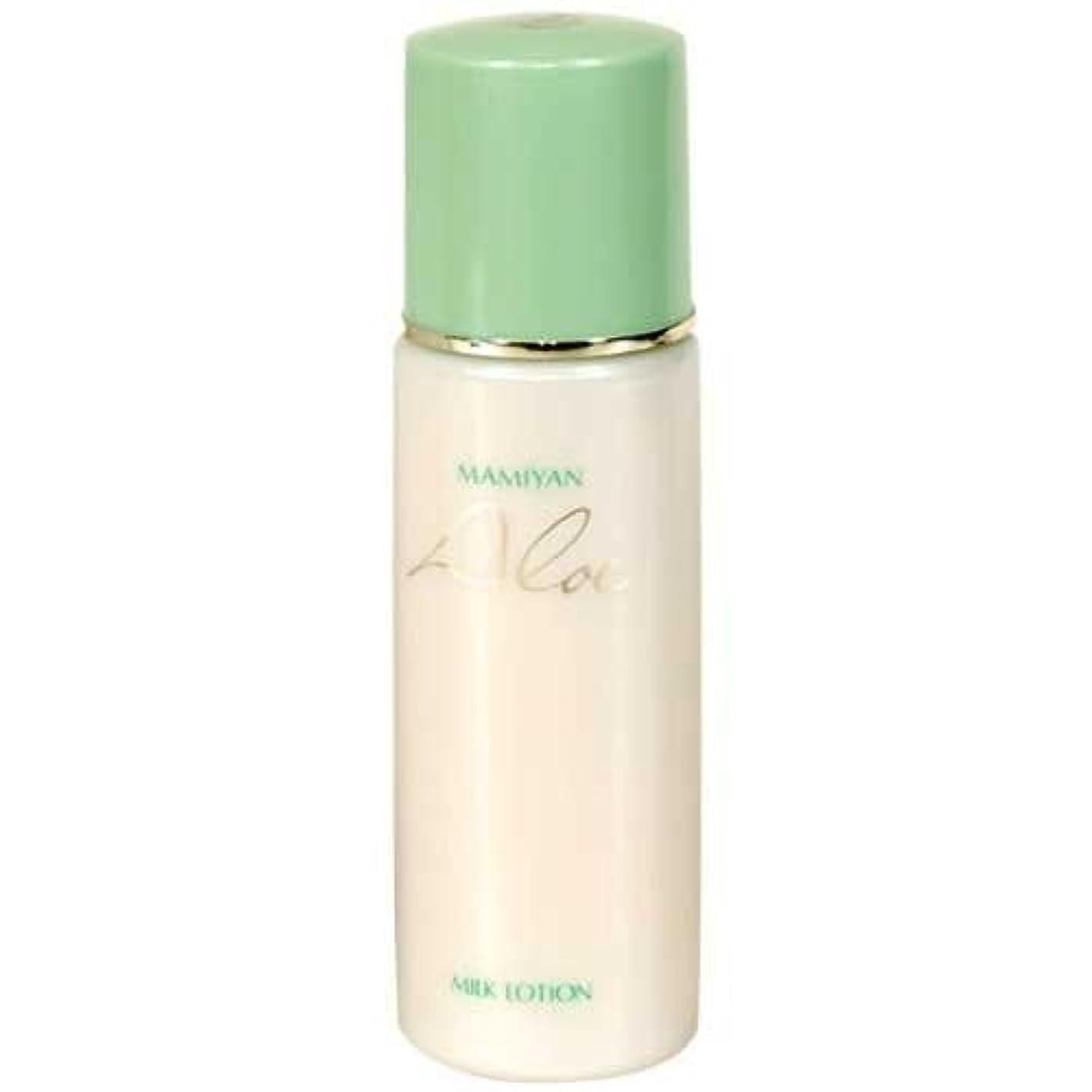 野心知覚する安らぎマミヤンアロエ基礎化粧品シリーズ アロエミルクローション 120ml さっぱりとした乳液