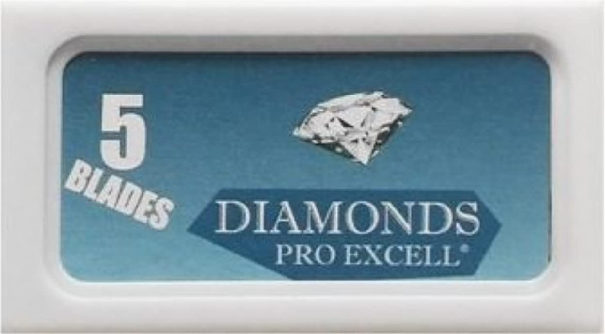 真似るヘクタール文字Diamonds Pro Excell 両刃替刃 5枚入り(5枚入り1 個セット)【並行輸入品】
