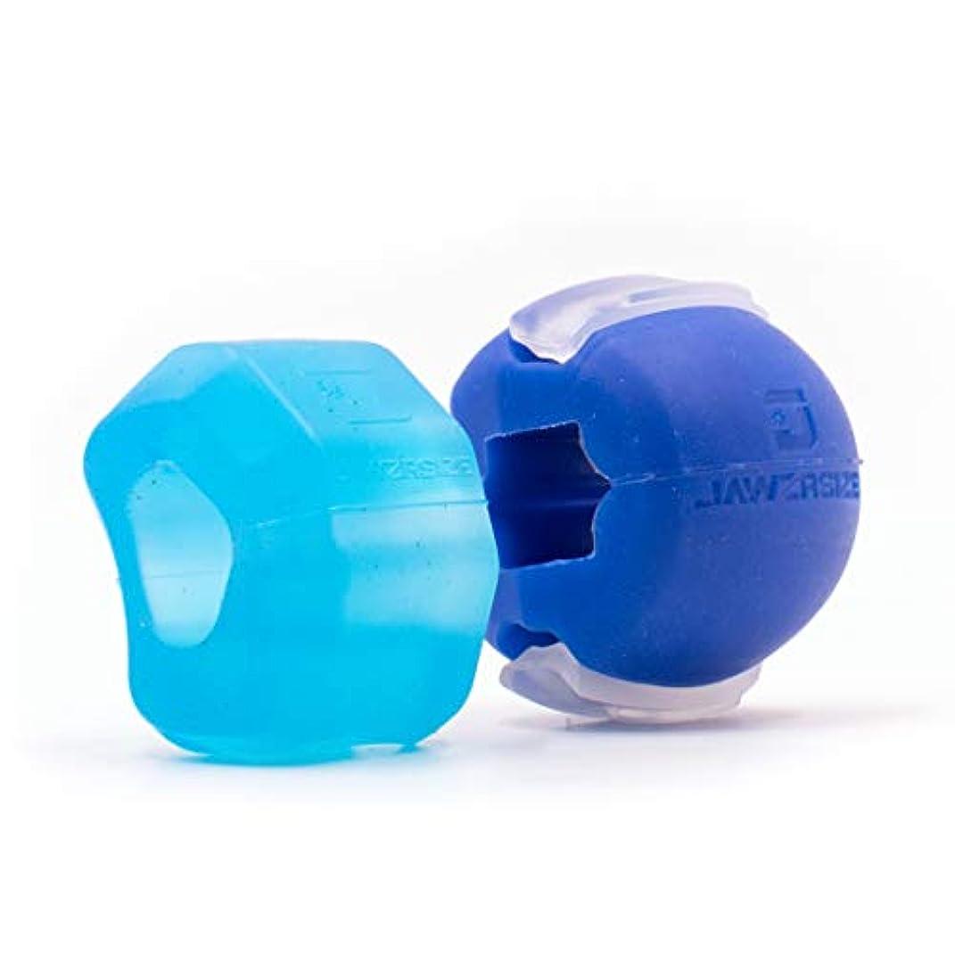 いとこ水分開いたJawzrsize フェイストナー、ジョーエクササイザ、ネックトーニング装置 (20/40 Lb. 抵抗) 2パック - レベル1と2 - 青/紫