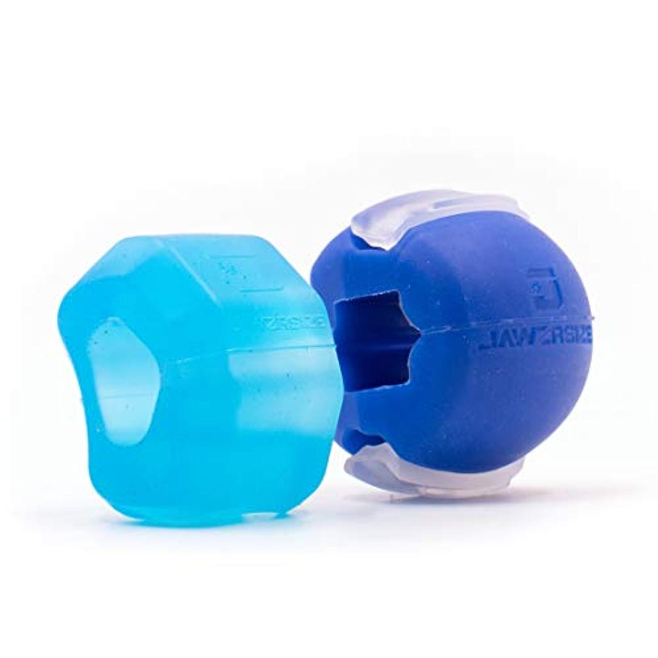 帝国主義医薬品リングバックJawzrsize フェイストナー、ジョーエクササイザ、ネックトーニング装置 (20/40 Lb. 抵抗) 2パック - レベル1と2 - 青/紫