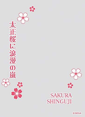 キャラクターオーバースリーブ サクラ大戦 真宮寺さくら(ENO-043)