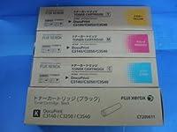 富士ゼロックス (FUJI XEROX) トナーCT200611 / 612 / 613 / 614 (黒/青/赤/黄) 4色セット (純正品) DocuPrint C3250 / C3140 / 3540