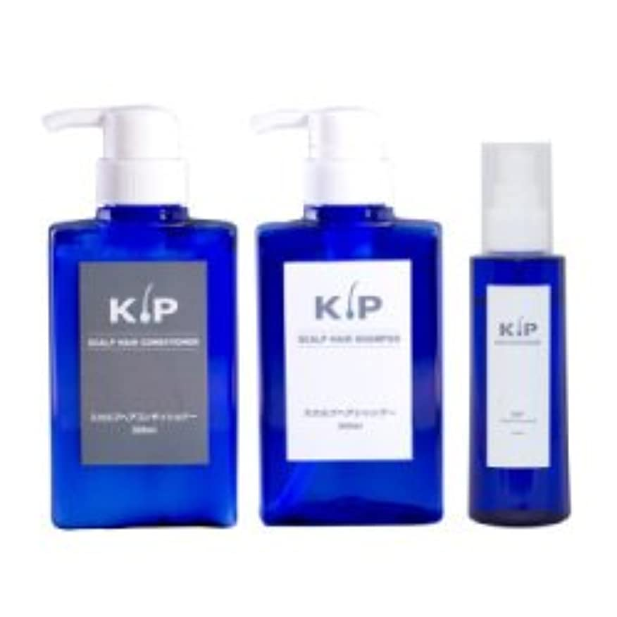 KIP スカルプヘア スタートケア 3点セット (男女用)