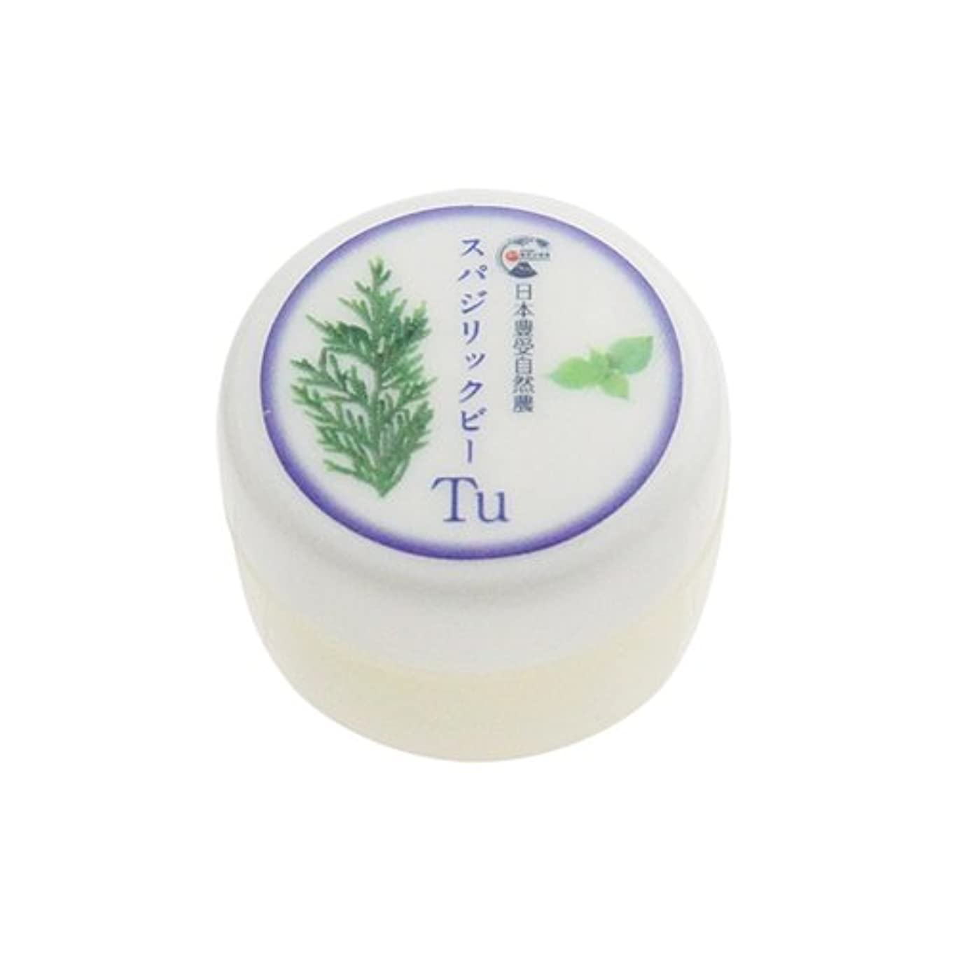 不安定辞任するポイント日本豊受自然農 スパジリック ビーTu(小) 10g