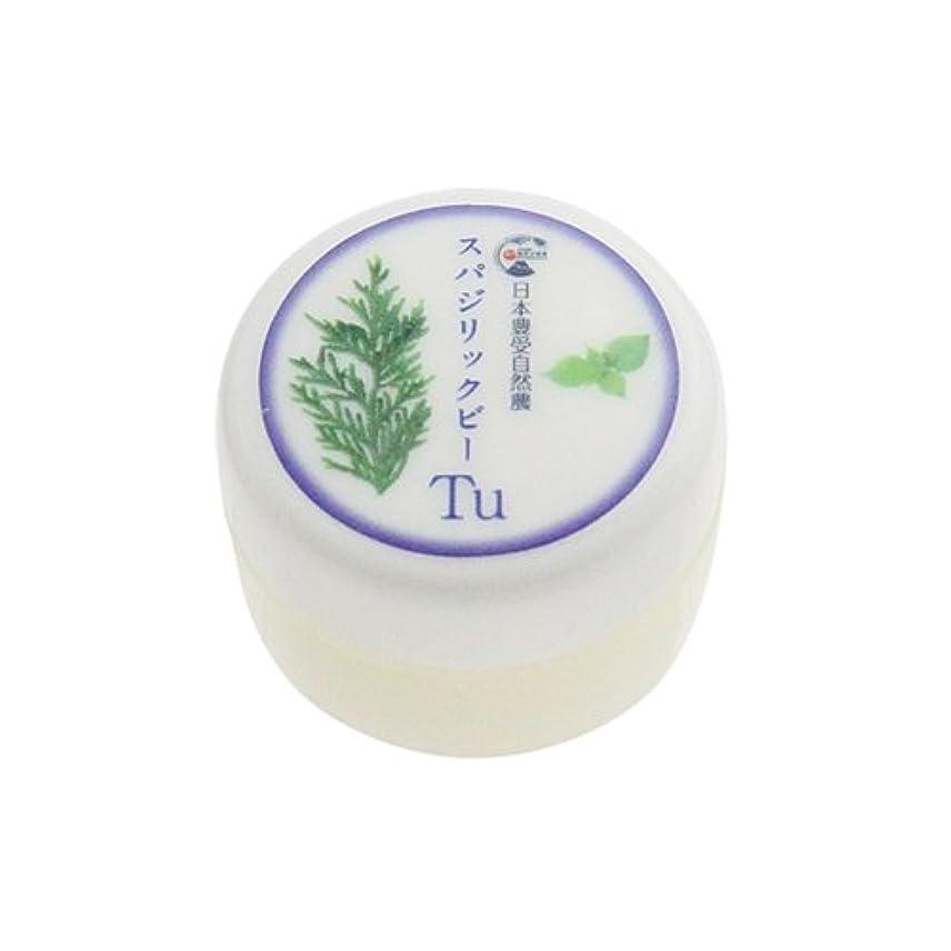 インセンティブ化粧砲兵日本豊受自然農 スパジリック ビーTu(小) 10g