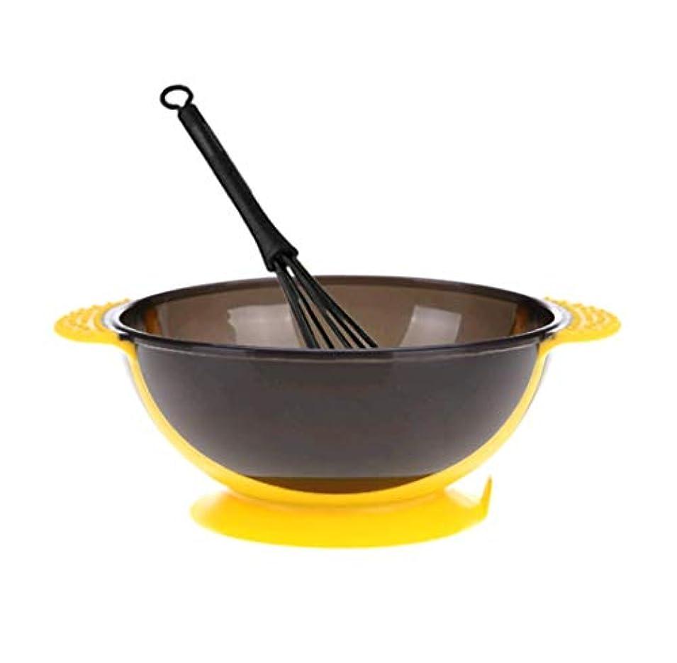 ウッズニックネーム掃くYONIK ヘアカラーカップ ヘアダイカップ 毛染め 染料撹拌 ミニ泡立て器 ヘアカラーボウル カップ 2点セット シリコン製