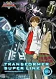 トランスフォーマー スーパーリンク 13 最終巻 [DVD]
