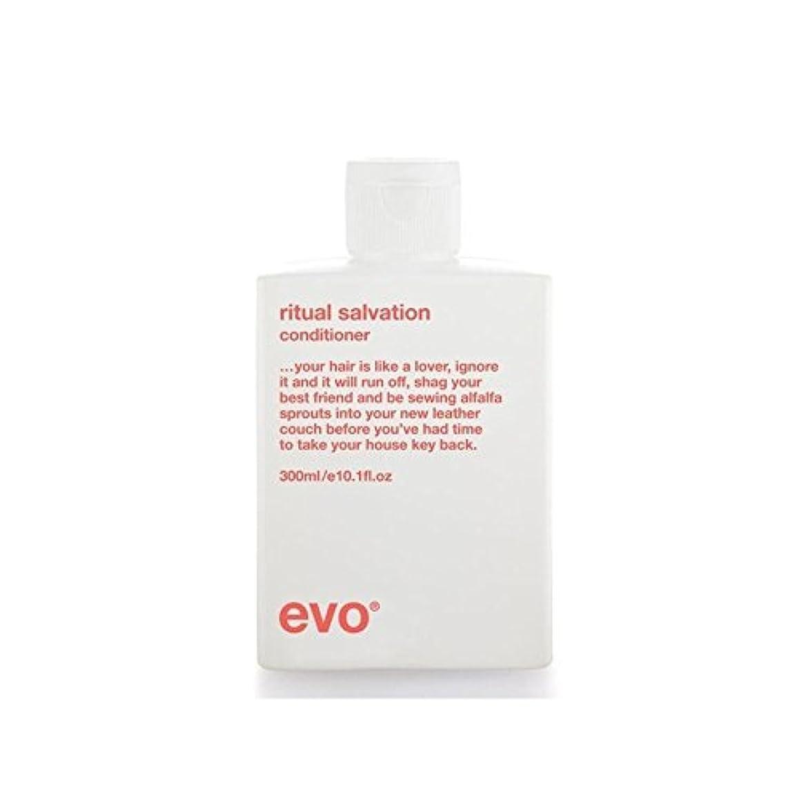 野生ゴールデン立方体Evo Ritual Salvation Conditioner (300ml) - 儀式救いコンディショナー(300ミリリットル) [並行輸入品]