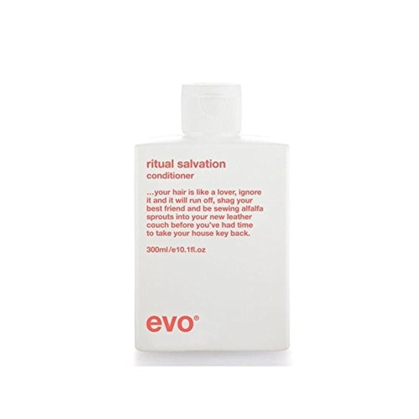 細菌エイリアス電圧儀式救いコンディショナー(300ミリリットル) x4 - Evo Ritual Salvation Conditioner (300ml) (Pack of 4) [並行輸入品]