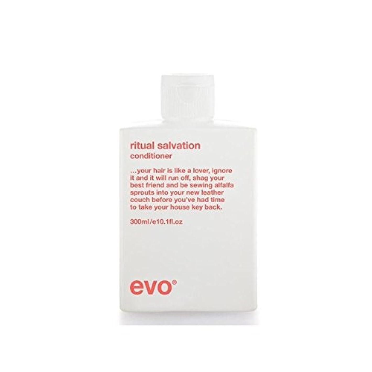 重力浸漬負担儀式救いコンディショナー(300ミリリットル) x2 - Evo Ritual Salvation Conditioner (300ml) (Pack of 2) [並行輸入品]