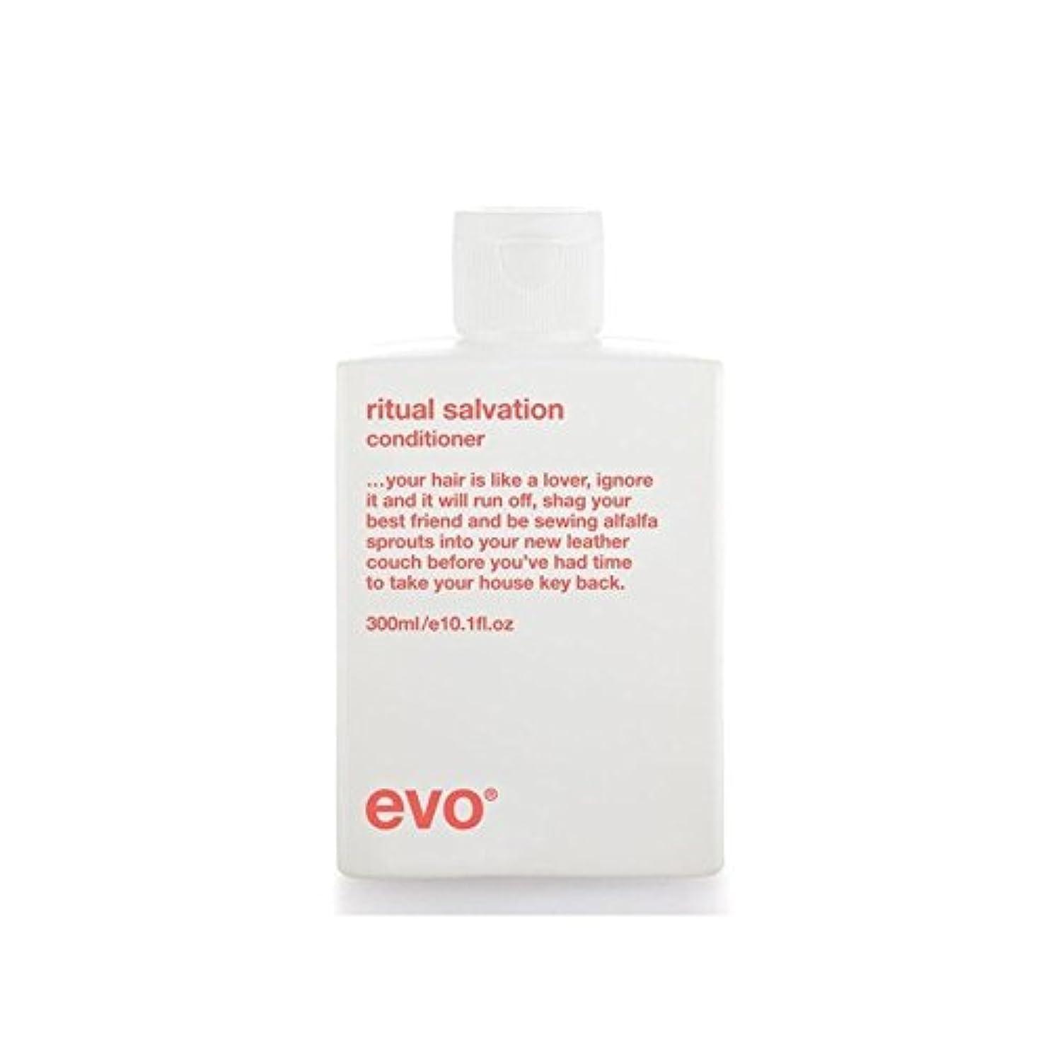 労働血バーマド儀式救いコンディショナー(300ミリリットル) x2 - Evo Ritual Salvation Conditioner (300ml) (Pack of 2) [並行輸入品]