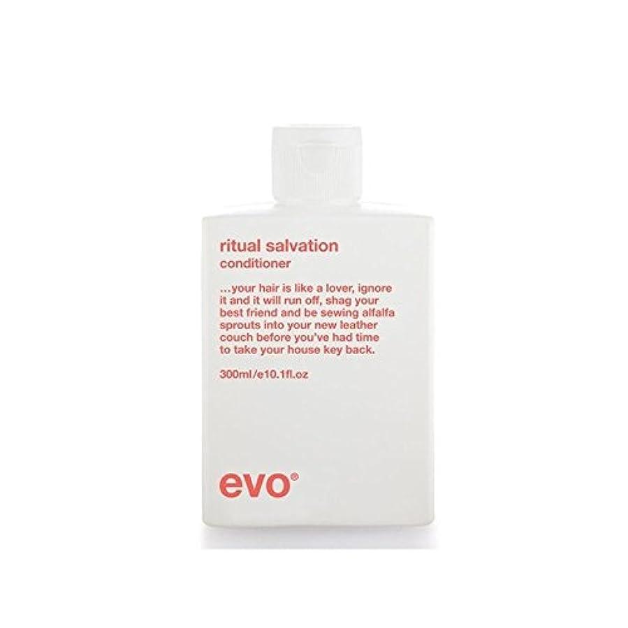 降雨相反するオートマトン儀式救いコンディショナー(300ミリリットル) x4 - Evo Ritual Salvation Conditioner (300ml) (Pack of 4) [並行輸入品]