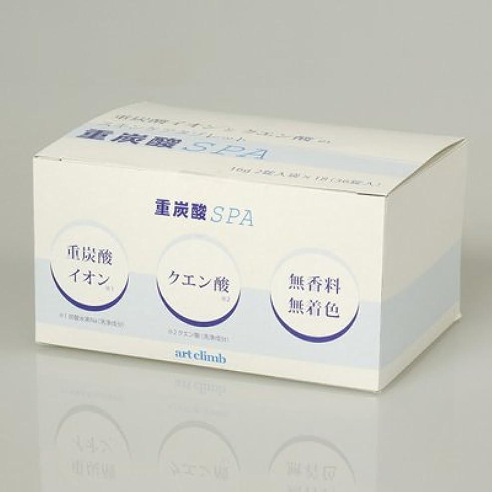 誇張する不和満足重炭酸SPA16g 36錠【2個セット】