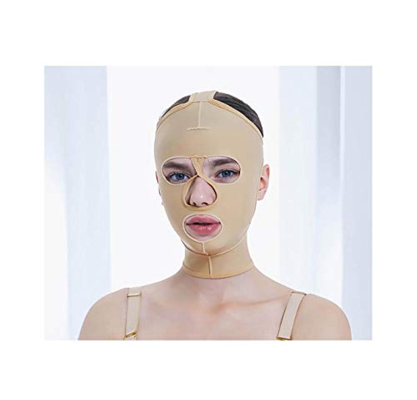 不純疲労吹きさらしGLJJQMY 顔と首のリフト痩身マスク脂肪吸引術脂肪吸引整形マスクフードフェイシャルリフティングアーティファクトVフェイスビーム弾性スリーブ 顔用整形マスク (Size : XXL)
