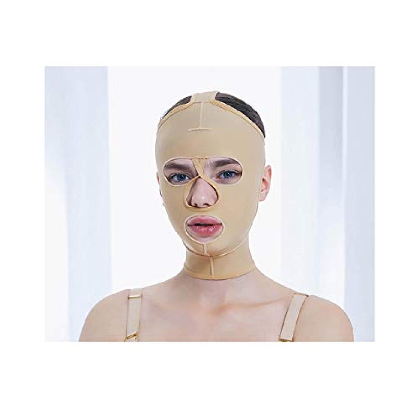 にじみ出るバイアスパークGLJJQMY 顔と首のリフト痩身マスク脂肪吸引術脂肪吸引整形マスクフードフェイシャルリフティングアーティファクトVフェイスビーム弾性スリーブ 顔用整形マスク (Size : XXL)