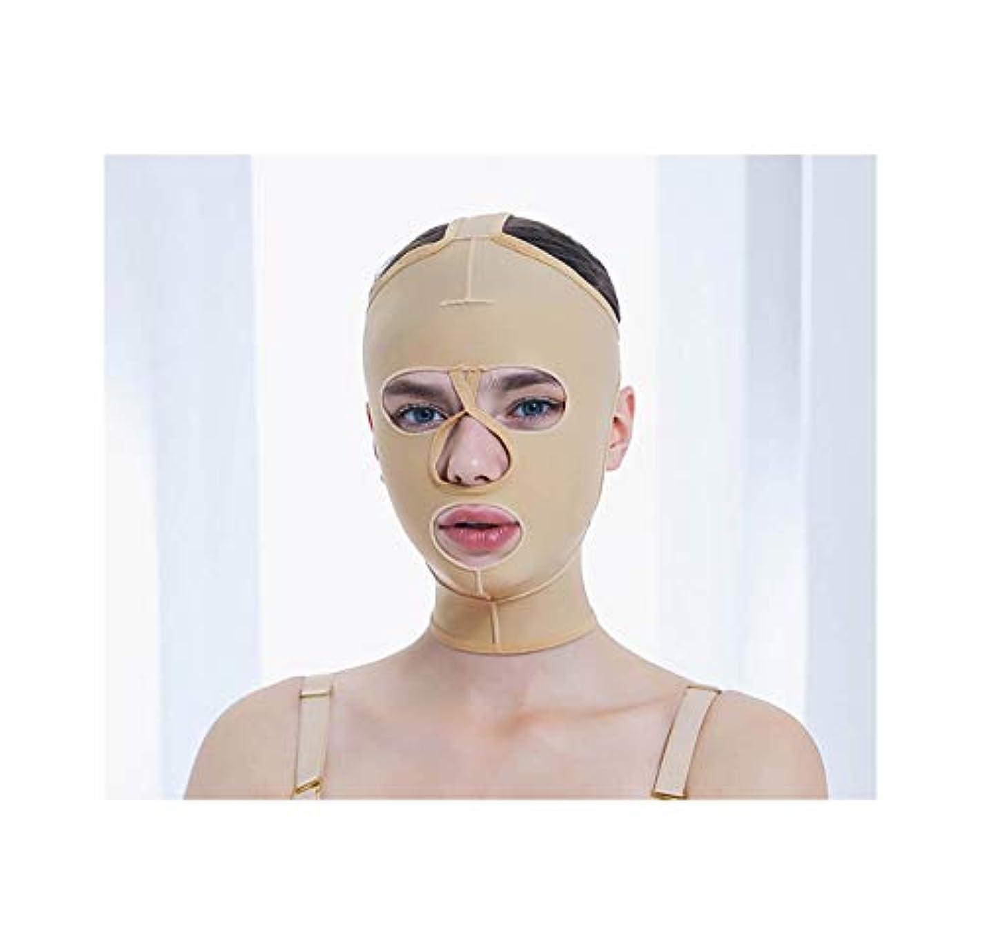 GLJJQMY 顔と首のリフト痩身マスク脂肪吸引術脂肪吸引整形マスクフードフェイシャルリフティングアーティファクトVフェイスビーム弾性スリーブ 顔用整形マスク (Size : XXL)