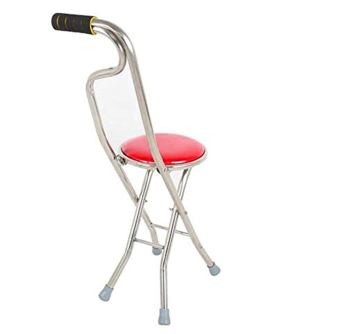受け取る天井赤松葉杖-松葉杖調節可能な歩行松葉杖折りたたみ旅行杖ウォーキングスティックシートキャンプスツール椅子ハイキングスティック杖 (赤)