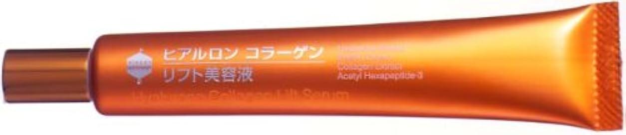 三強度巧みなヒアルロン コラーゲンリフト美容液 35g