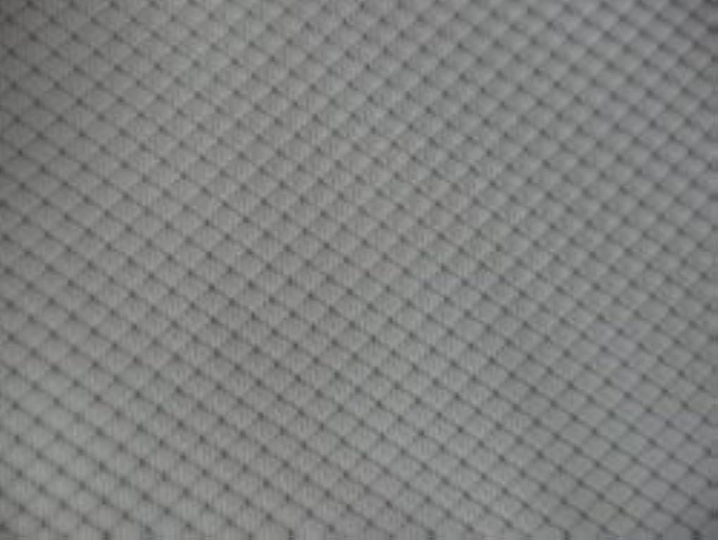セッションペットモード電場(界)シールド生地 【MS500】  幅1.6m 長さ8m