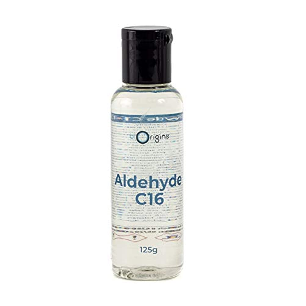 気候ずんぐりした瀬戸際Mystic Moments | Aldehyde C16 (Ethyl Methyl Phenyl Glycidate) - 125g