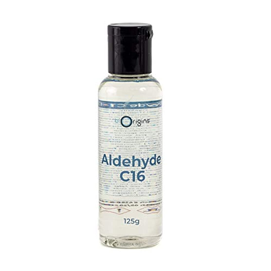 ネズミ魅力修理工Mystic Moments | Aldehyde C16 (Ethyl Methyl Phenyl Glycidate) - 250g