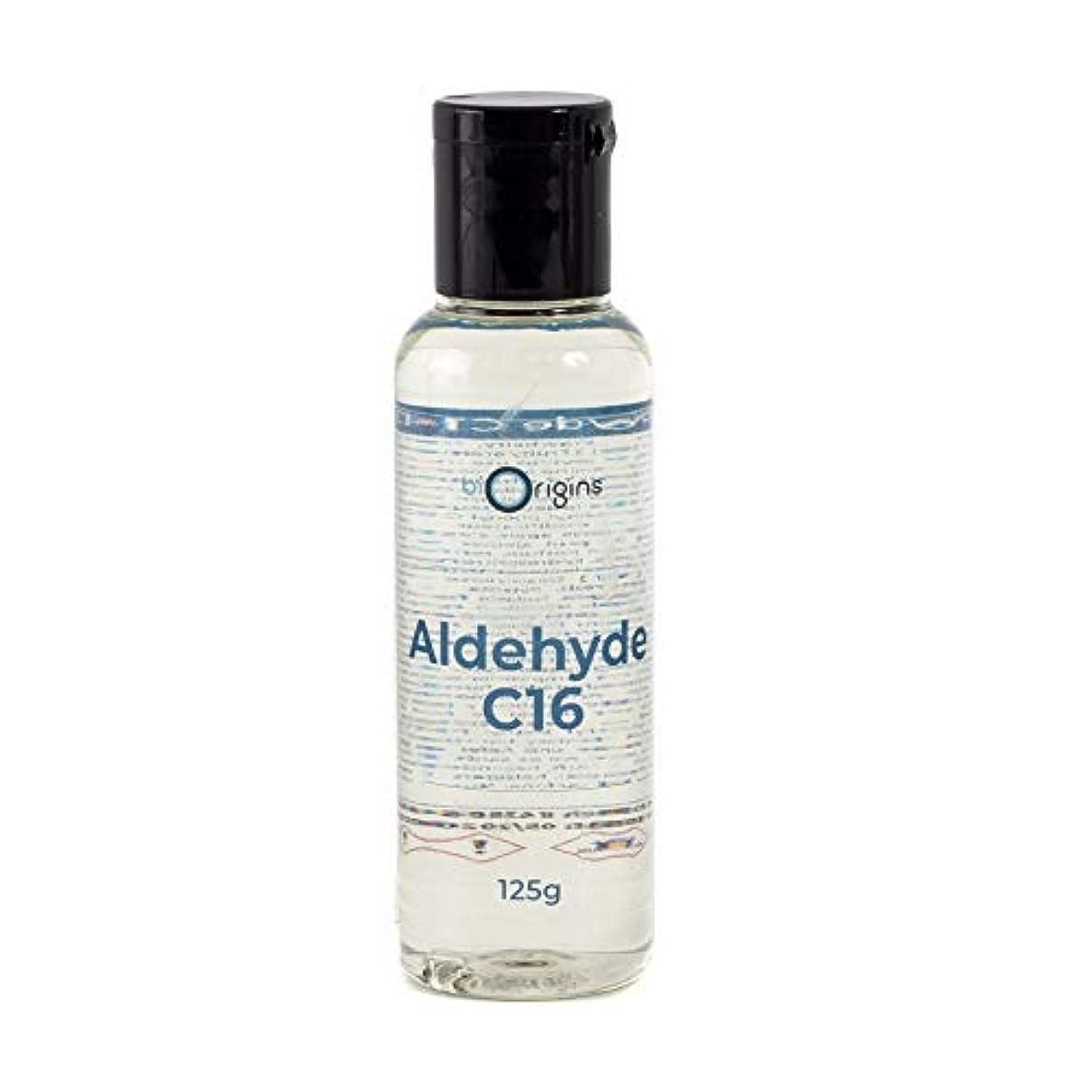 フォーマル犠牲虚弱Mystic Moments | Aldehyde C16 (Ethyl Methyl Phenyl Glycidate) - 250g