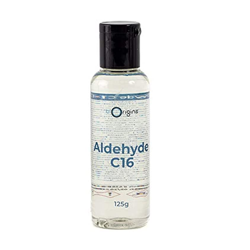 メガロポリスヤングマカダムMystic Moments | Aldehyde C16 (Ethyl Methyl Phenyl Glycidate) - 250g