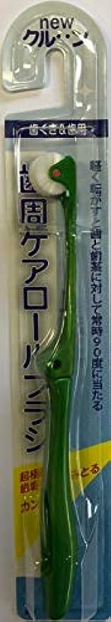 若い男らしさ矢じりNewクルン プレミアム(グリーン)緑