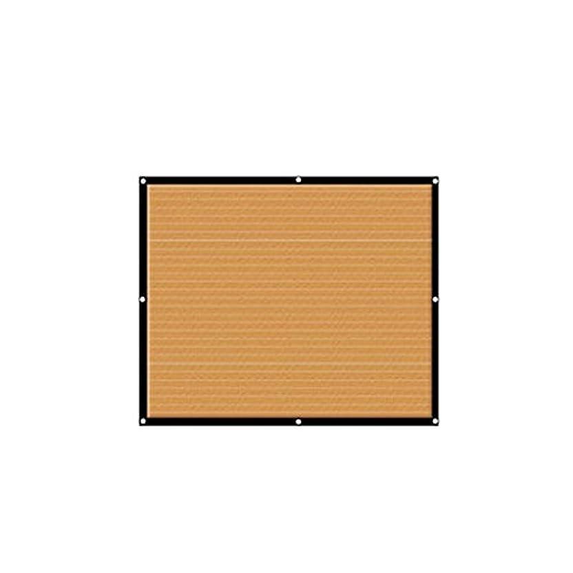発行するバックライター日よけネット日焼け止め暗号化肥厚バルコニーガーデン屋外断熱ネットシェーディングシェーディングネット (色 : Orange yellow, サイズ さいず : 2m*2m)