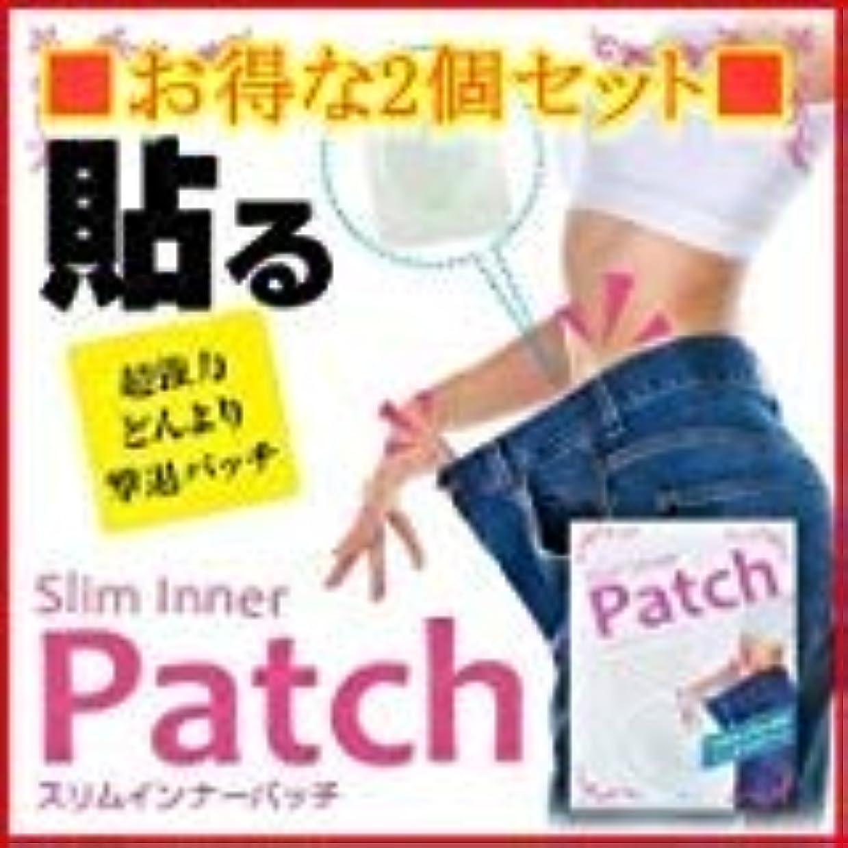 錫ピンチ請うSlim inner Patch(スリムインナーパッチ) (2個)