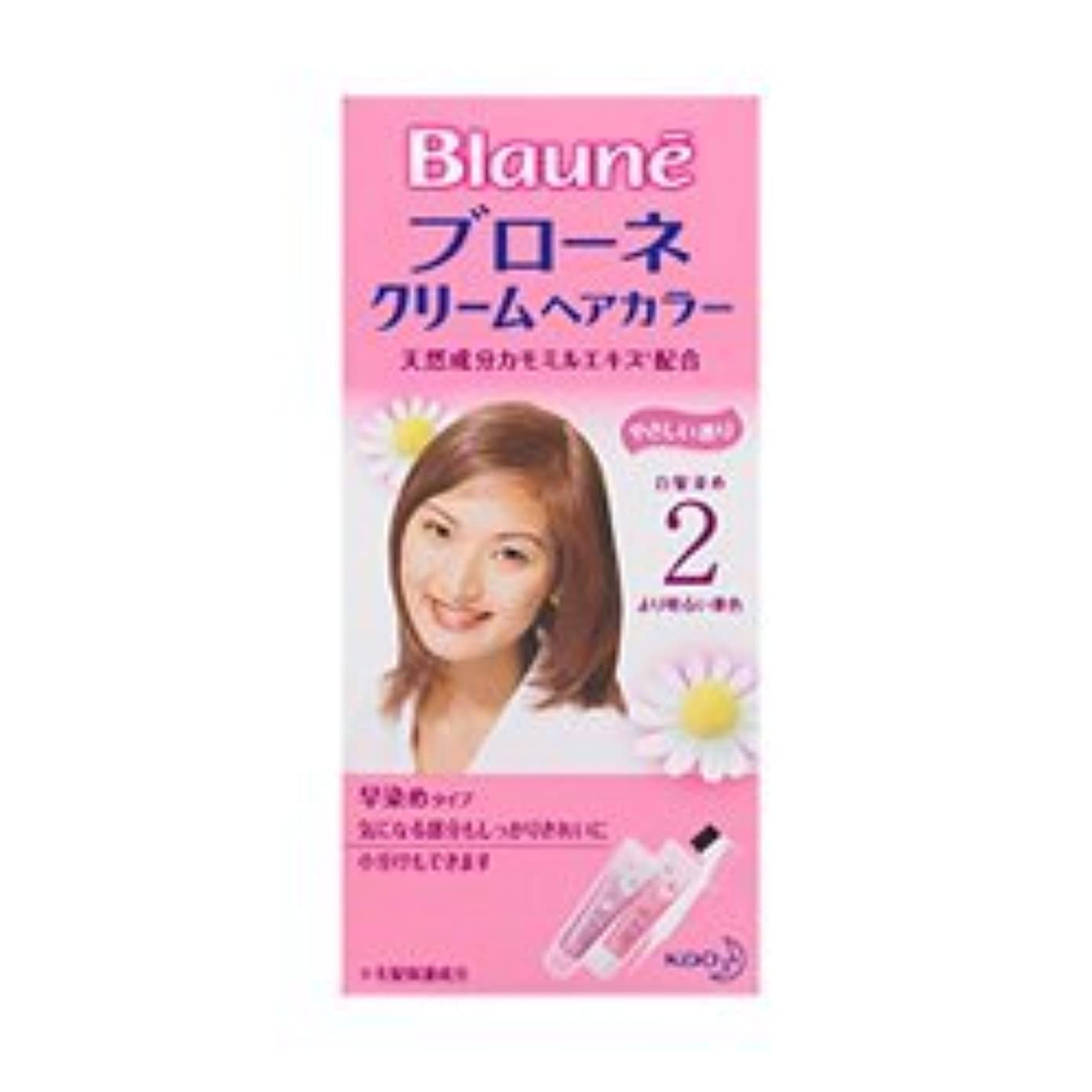 負四松明【花王】ブローネ クリームヘアカラー 2より明るい栗色 ×5個セット