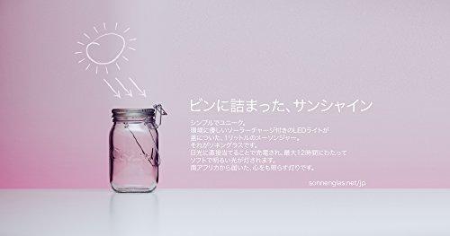 ソネングラス Sonnenglas 瓶型ledライト ソーラーライト 太陽光
