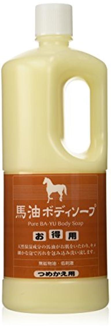 ずんぐりした魅了する鹿アズマ商事の馬油ボディソープ詰め替え用1000ml